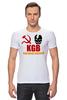 """Футболка Стрэйч """"KGB Russia"""" - россия, russia, путин, кгб, kgb"""