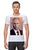 "Футболка Стрэйч ""Путин-Арт"" - россия, путин, президент, putin, кремль"