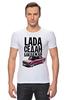 """Футболка Стрэйч """"LADA Седан 2 by Design Ministry"""" - баклажан, лада, designministry, lada, седан"""