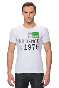"""Футболка Стрэйч """"на Земле с 1976"""" - на земле с 1976"""