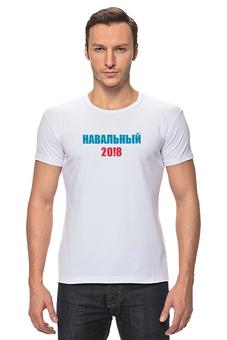 """Футболка Стрэйч """"Без названия"""" - навальный, выборы, 2018, navalny, my-navalny"""