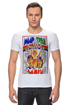 "Футболка Стрэйч (Мужская) ""                            Мир! Труд! Май!  "" - футболка, мужская, футболка мужская, май, мир труд май"
