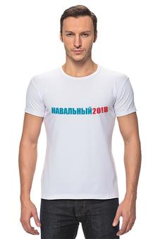 """Футболка Стрэйч """"Навальный 20!8"""" - навальный, 2018, navalny, navalnyteam, my-navalny"""