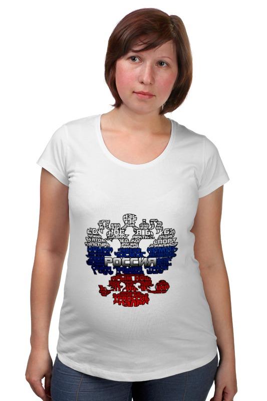 Футболка для беременных Printio Россия триколор футболка для беременных printio крым россия