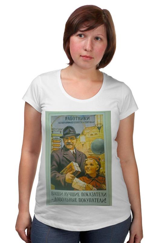 Футболка для беременных Printio Советская торговля умница профессии торговля