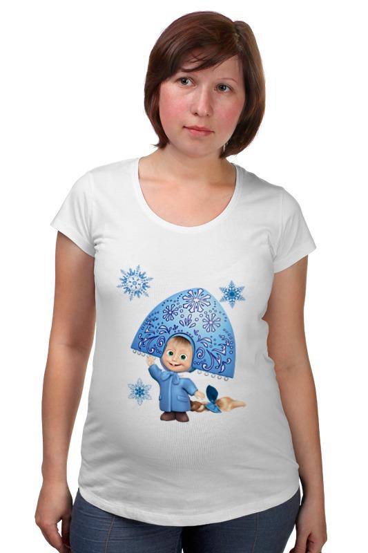 Футболка для беременных Printio Снегурочка девочка маша из мульта. смешная