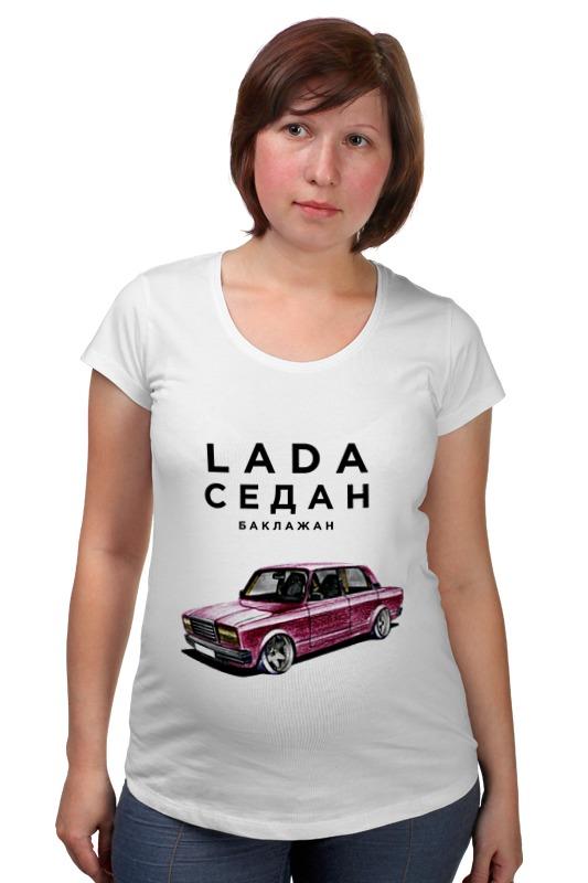Футболка для беременных Printio Lada седан by design ministry футболка для беременных printio lada седан 2 by design ministry
