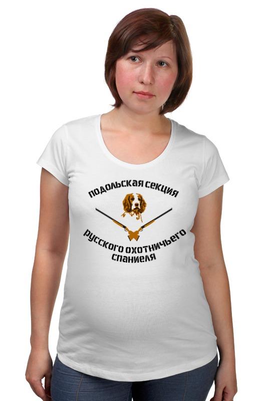 Футболка для беременных Printio Логотип подольская секция рос рос