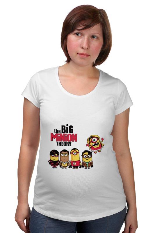 Футболка для беременных Printio Теория большого миньона серая футболка для мальчика миньона 38