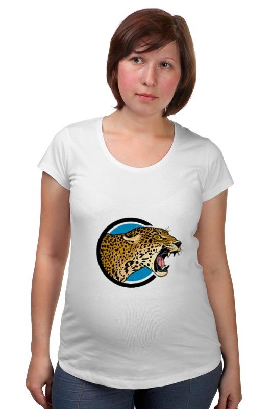Футболка для беременных Printio Ягуар футболка wearcraft premium printio ягуар хк 120