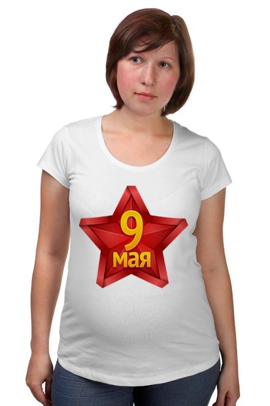 Футболка для беременных Printio День победы (9 мая) футболка для беременных printio день победы 9 мая новгород