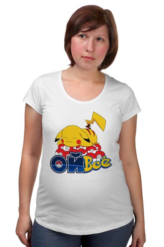 Футболка для беременных Printio Ой всё футболка для беременных printio россия украина