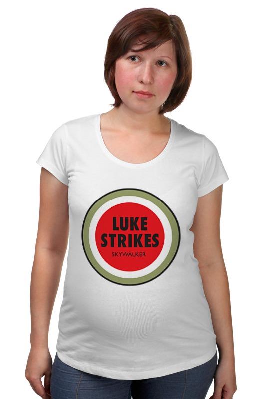 Футболка для беременных Printio Luke strikes футболка для беременных printio html5