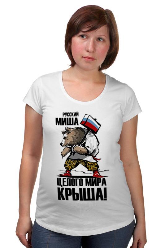 Футболка для беременных Printio Русский миша, целого мира крыша!