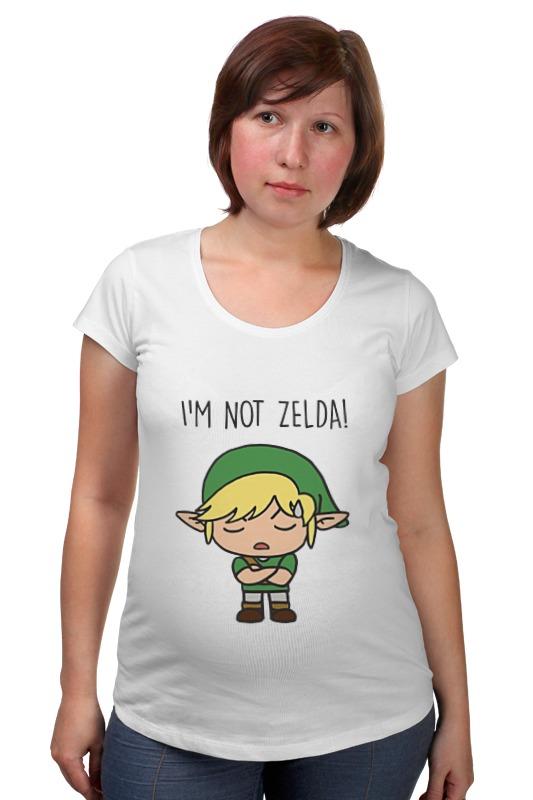 Футболка для беременных Printio I'm not zelda! футболка для беременных printio elements of harmony