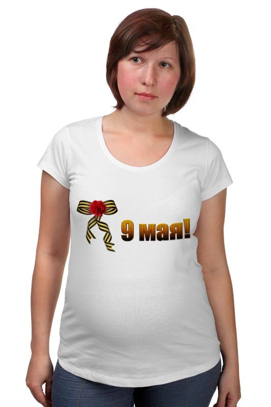 Футболка для беременных Printio 9 мая футболка для беременных printio день победы 9 мая новгород