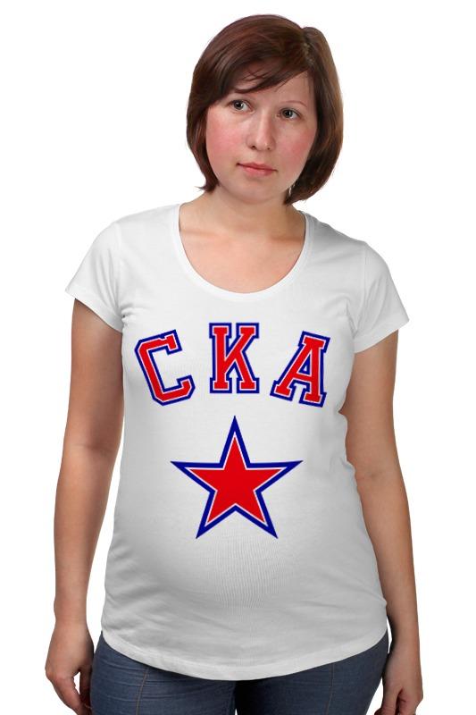 Футболка для беременных Printio Хк ска футболка wearcraft premium printio ягуар хк 120