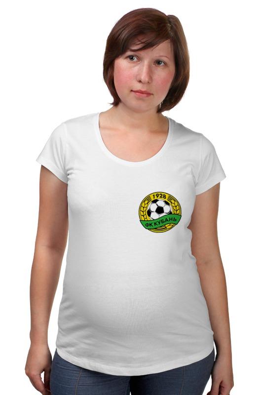 Футболка для беременных Printio Фк кубань краснодар билет до тивата из краснодара