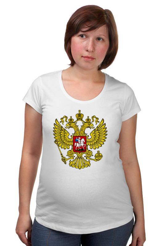 Футболка для беременных Printio Russian federation футболка для беременных printio property of russian federation