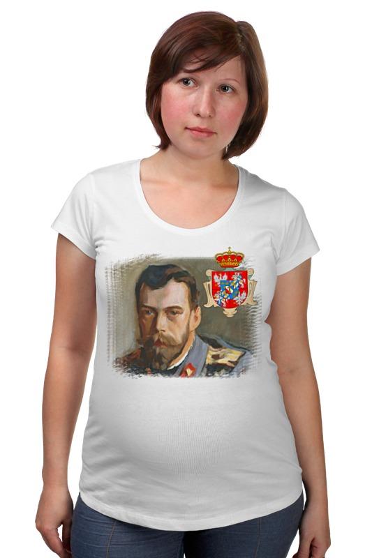 Футболка для беременных Printio Последний император россии последний подарок