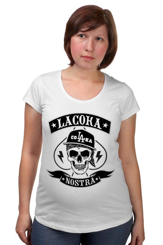 Футболка для беременных Printio La coka nostra футболки la coka nostra в спб