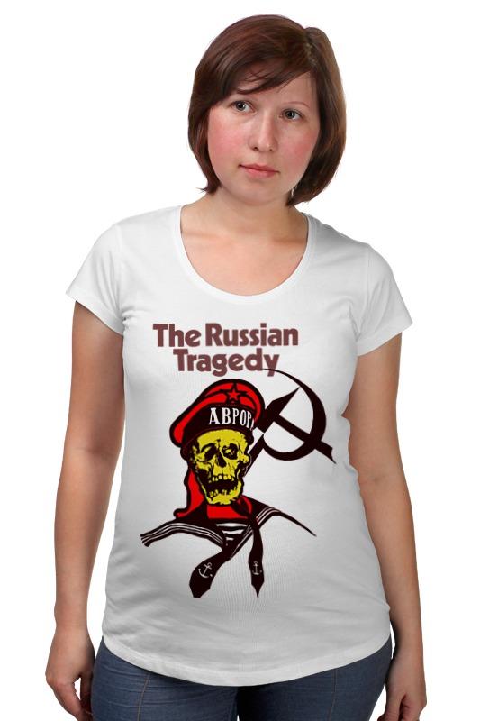 Футболка для беременных Printio The russian tragedy футболка для беременных printio bring me the horizon