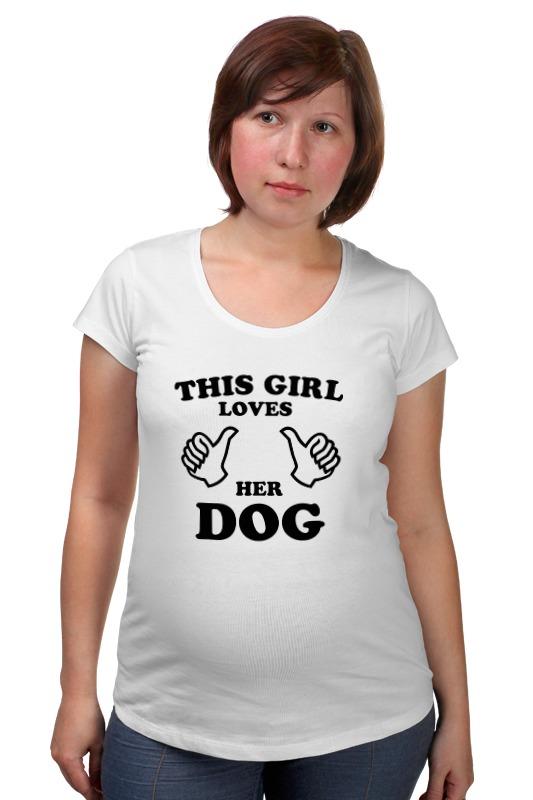 Футболка для беременных Printio Люблю свою собаку большую мягкую игрушку собаку лежа в москве