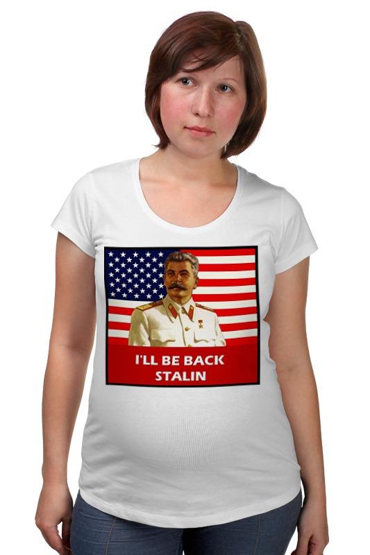 Футболка для беременных Printio Сталин - я вернусь