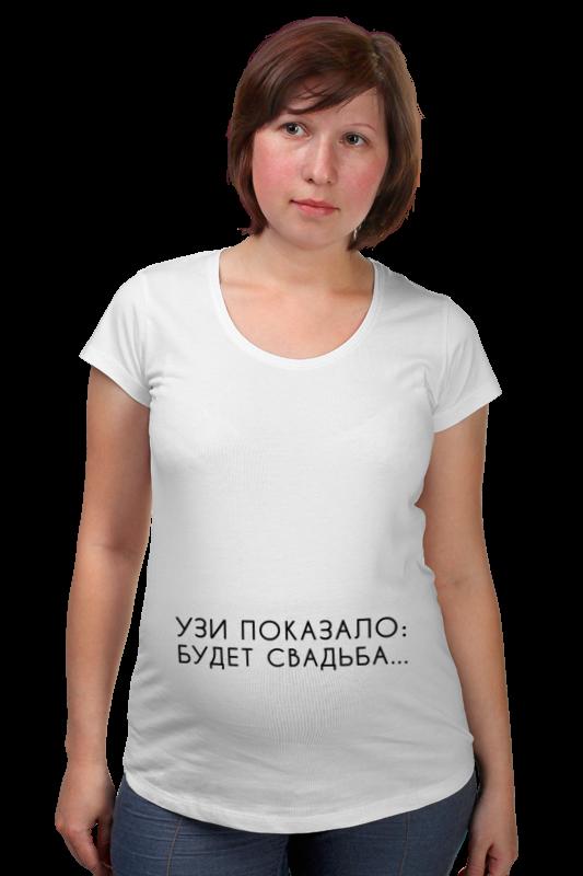 Футболка для беременных Printio Узи показало: будет свадьба... б у аппараты узи иркутск