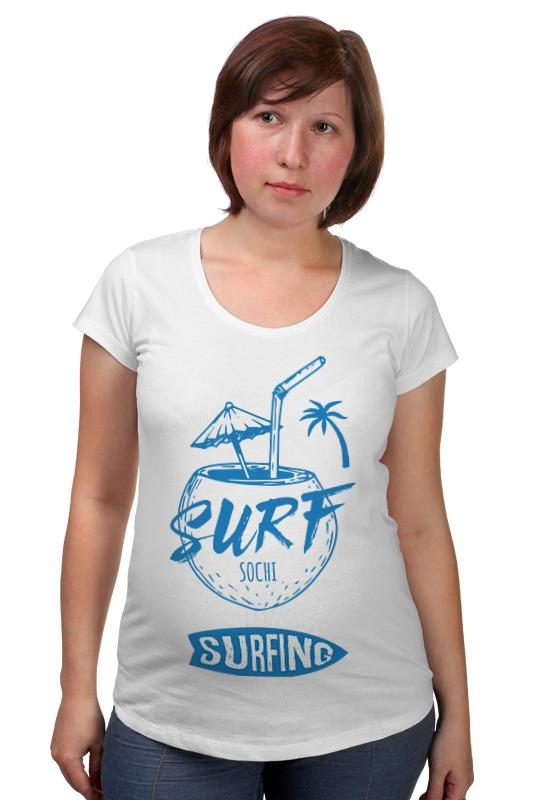Футболка для беременных Printio Сочи серфинг куплю дом с пропиской и небольшим бизнесом в сочи
