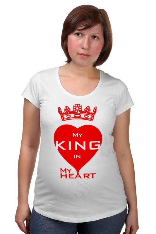 Футболка для беременных Printio Мой король в моём сердце!!! огонь в твоём сердце