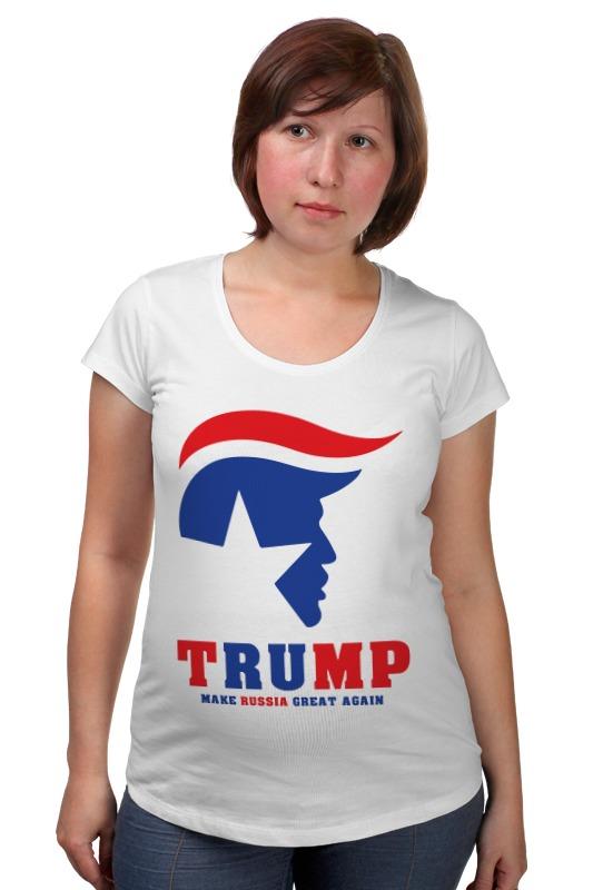 Футболка для беременных Printio Трамп (россия) футболка для беременных printio крым россия