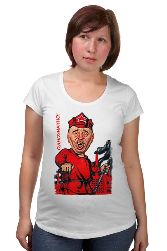 Футболка для беременных Printio Однозначно! футболка для беременных printio россия украина