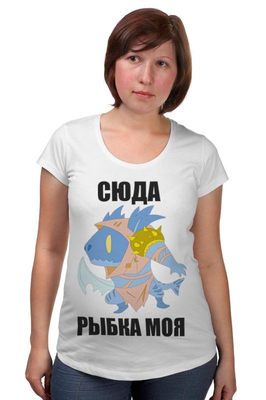 Футболка для беременных Printio Фан арт сларк футболка для беременных printio рыбка