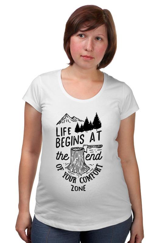 Футболка для беременных Printio Life begins at the and of your comfort zone футболка для беременных printio season of the witch