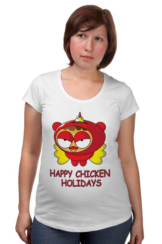 Футболка для беременных Printio Happy chicken holidays поло print bar happy chicken holidays