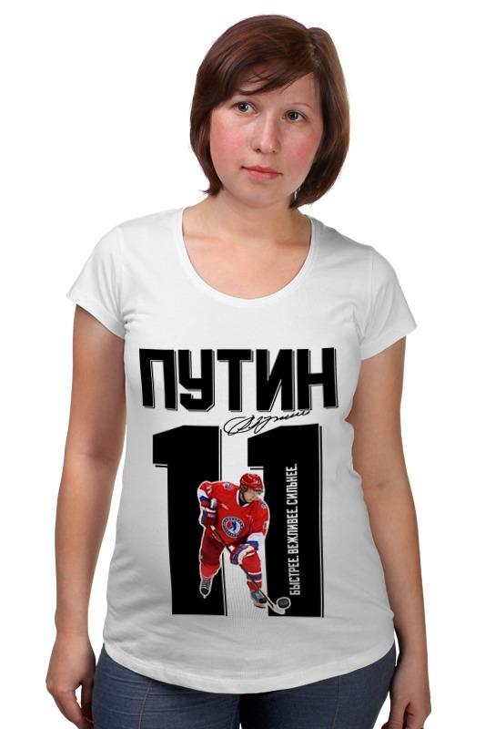 Футболка для беременных Printio Путин 11 хоккеист