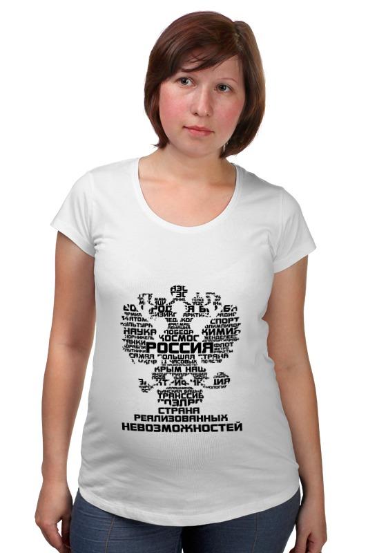 Футболка для беременных Printio Россия футболка для беременных printio крым россия