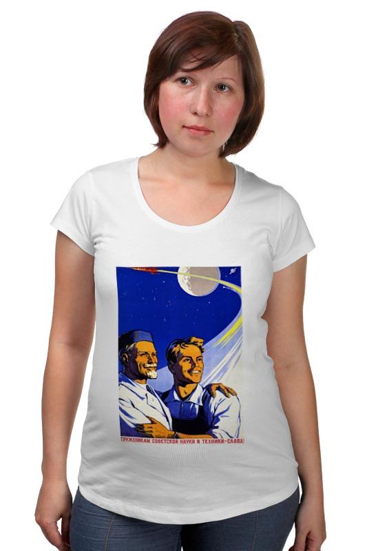 Футболка для беременных Printio Советский плакат постер советский плакат слава воину победителю а2 ф в тубусе