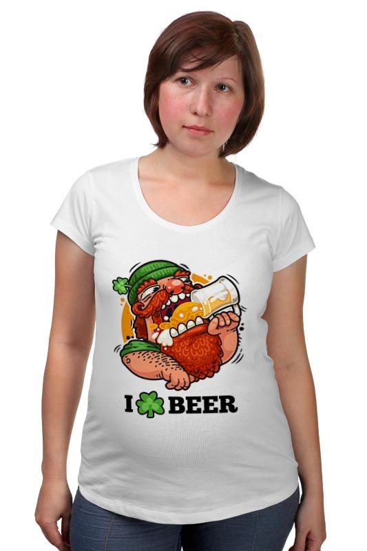 Футболка для беременных Printio Я люблю пиво (i love beer) я сбил целый авиаполк мемуары финского аса