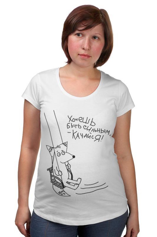 Футболка для беременных Printio Качайся футболка для беременных printio качайся