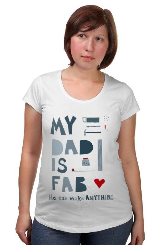Футболка для беременных Printio Мой отец потрясающий (my dad is fab) футболка wearcraft premium slim fit printio мой отец потрясающий my dad is fab