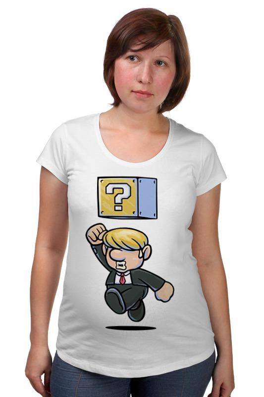 Футболка для беременных Printio Трамп марио футболка для беременных printio марио