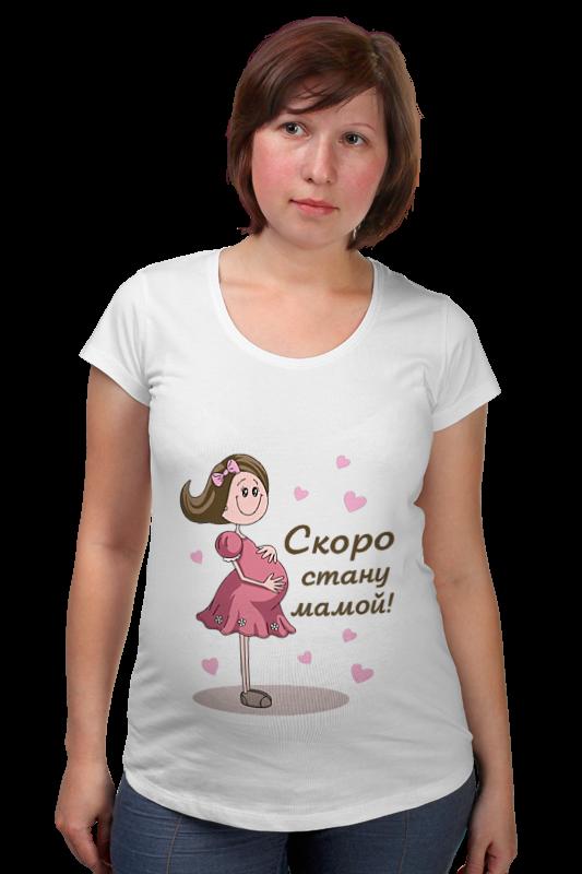 Футболка для беременных Printio Скоро стану мамой! футболка для беременных printio россия украина