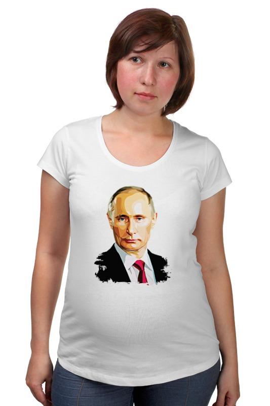 Футболка для беременных Printio Владимир путин футболка для беременных printio россия украина