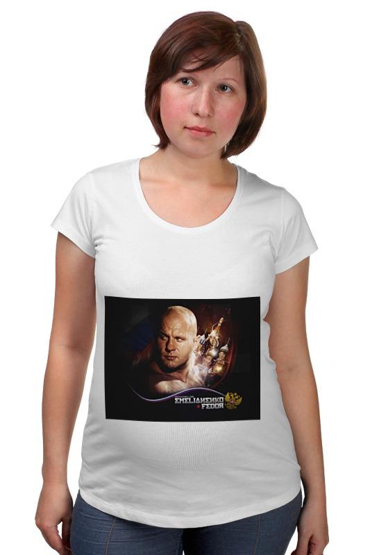 Футболка для беременных Printio Федор емельяненко футболка для беременных printio россия украина