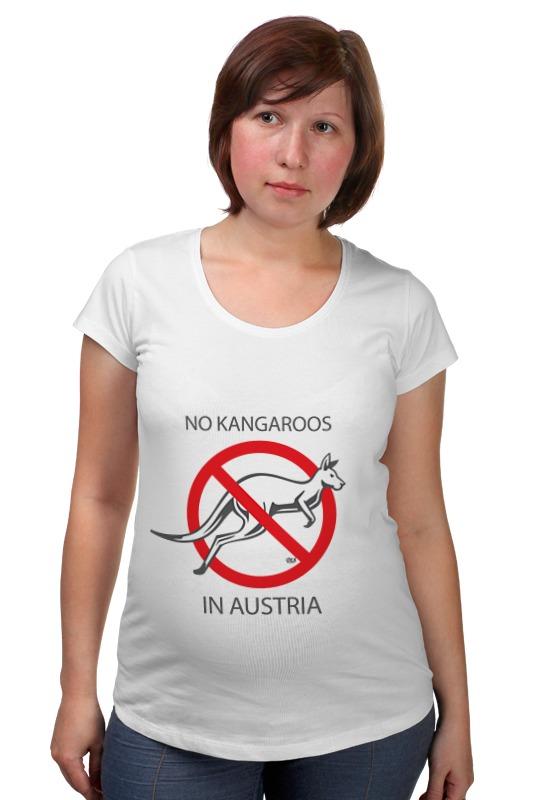 Футболка для беременных Printio No kangaroos in austria