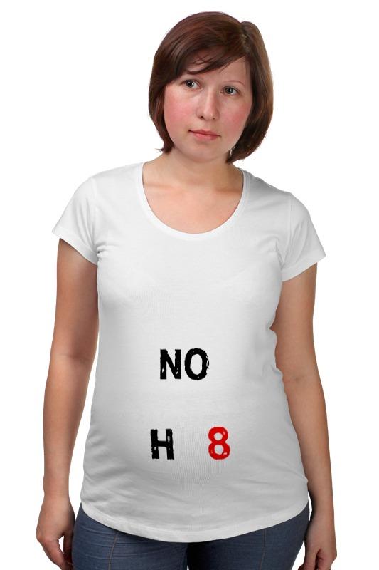 Футболка для беременных Printio Noh8 футболка для беременных printio россия украина