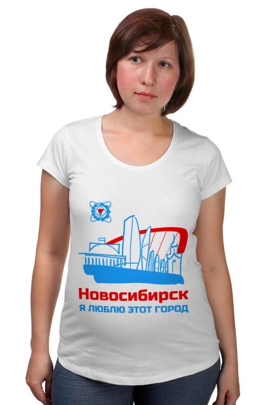 Футболка для беременных Printio Новосибирск
