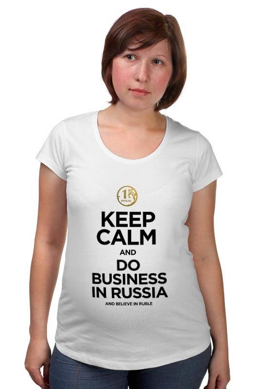 Футболка для беременных Printio Keep calm by kkaravaev.ru футболка wearcraft premium printio keep calm